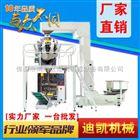 DK-420B膨化食品组合秤全立式全自动包装机