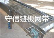 肉食品小包装网带链输送机配件-链板式输送机