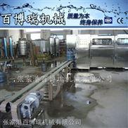 BBRN1301-精品推荐:全自动灌装生产线 5加仑灌装机100桶每小时BBRN1301