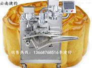 64型多功能月餅包餡機-月餅生產月餅機的廠家 月餅機廠家 月餅機整套設備 月餅機流水式生產月餅