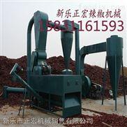 优质鲜辣椒就找河南辣椒去石机 正宏辣椒机械厂15831161593