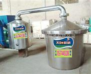 白酒酿酒设备液态蒸酒设备纯粮酒加工设备