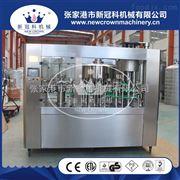 CGF-18-18-6-6塑料瓶防尘盖小瓶水灌装机