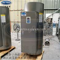 LDR0.126-0.7电加热锅炉