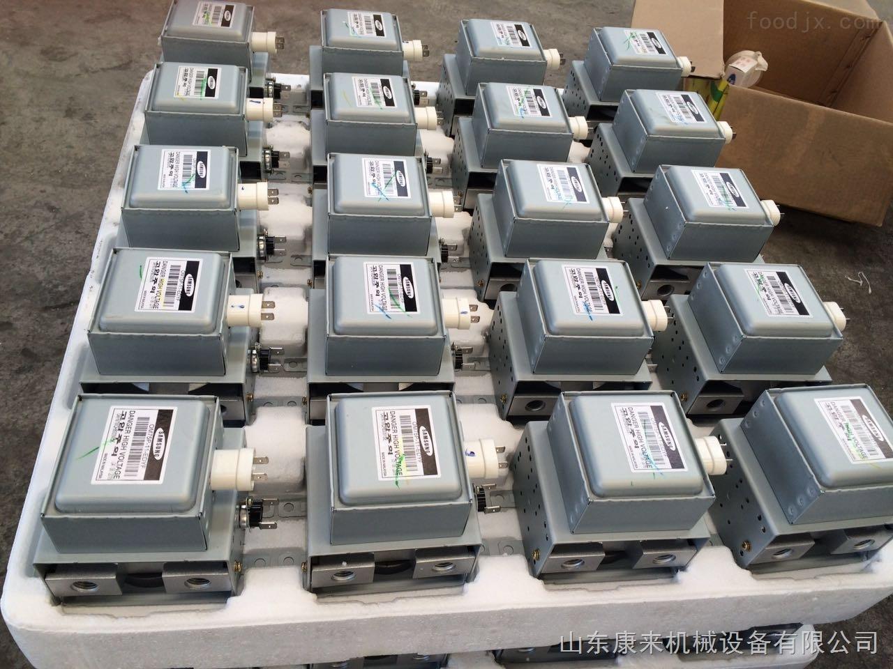 微波设备包括哪些配件,微波磁控管,电源