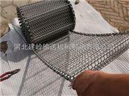 铁丝网输送带 金属丝输送带