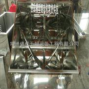 不锈钢槽型混合机 调味品混合搅拌机 动物饲料湿料混合机械
