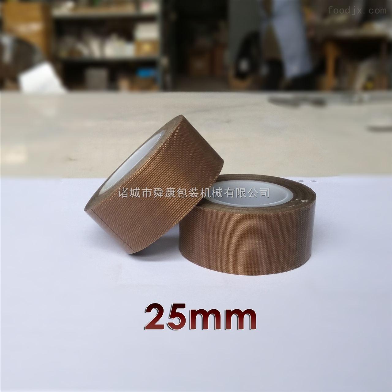 铁氟龙耐高温胶带 隔热特氟龙高温布封口机25mm绝缘耐热胶布