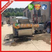 花生米油炸锅设备性能