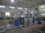 200L灌装机-全自动称重灌装机_液体灌装机_200L防爆设备_灌装机价格 厂家 图片