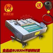 DZD-1000-脂渣连续式真空包装机