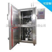 鱼肉速冻设备水产品速冻机