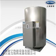LDR0.258-0.7电热锅炉