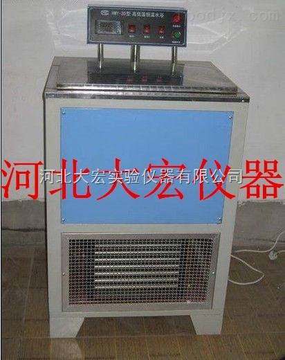 沥青蜡含量测定仪