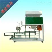 ZH-DCS-橡胶颗粒包装机