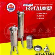 广州袋式过滤器不锈钢纺布液体粗滤过滤机