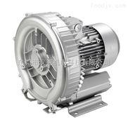 污水处理产品专用 高压离心风机 涡旋风机 东莞机械设备 德国技术
