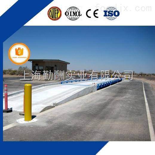 上海勤酬实业公司3*20m电子地上衡直销