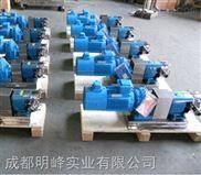 凸轮转子泵四川不锈钢食品级凸轮转子泵生产厂家-明峰泵业