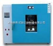 自控式电热鼓风干燥箱-2017zui新干燥箱