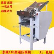 :供应压面商用高速面条机永强YQ-110型电动扎面揉面机