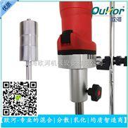 上海实验室专用高剪切乳化机