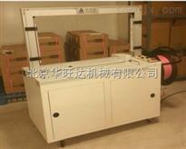 HWD-100自动打包机