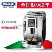 意大利德龙/delonghi意式全自动咖啡机