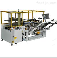 机械手自动装箱系统