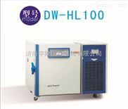 立式DW-HL100超低溫冷藏箱廠家