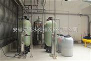 10t-10T軟化水設備一用一備