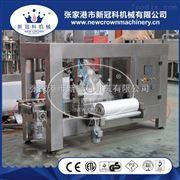 ZTD-1200桶装水全自动套袋机