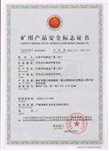供应内蒙古RVVP7X0.5 7芯屏蔽电缆