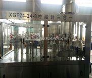 24-24-8-玻璃瓶果汁饮料灌装生产线厂家