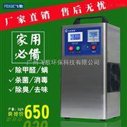 2g小型臭氧發生器 食品廠專用臭氧發生器 食品廠臭氧消毒機 食品車間臭氧消毒機