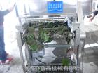 苏子叶清洗机|蔬菜清洗机放心机械