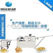小型酥饼机生产线