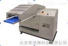 KSL-400鸡肉水平式切片机