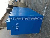 每小时2吨地埋式一体化污水处理设备