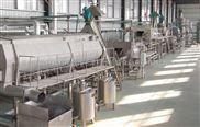 洋山芋淀粉生产线