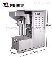 A153芝麻花生营养粉碎机,不锈钢切碎机多少钱