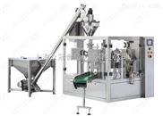 GD-8-200全自动粉末给袋式包装机(带粉末上料机)