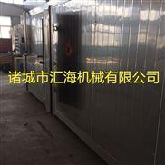 HH-海产品速冻机/水产品速冻机/水产品速冻流水线
