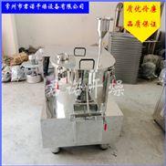 高速混合机 调味品专用高速混合机