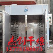 热风循环烘箱 隧道烘干房