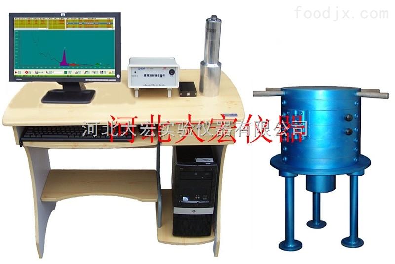 CIT-3000F建材放射性检测仪