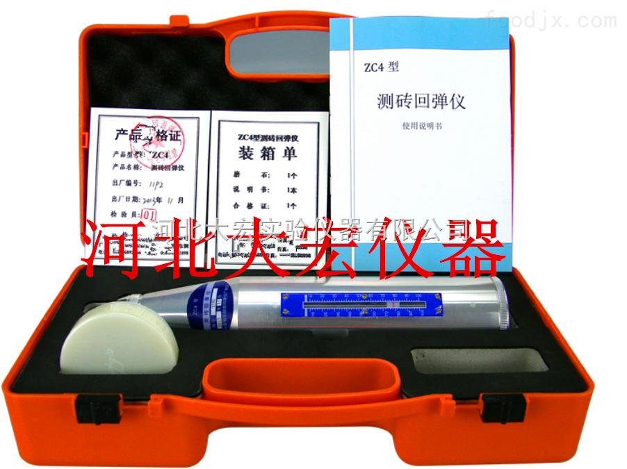 ZC4型测砖回弹仪