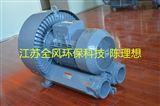 RB1010-7.5KW环形高压风机