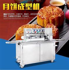 SZ-64旭众厂家SZ-64月饼定制印花自动成型机