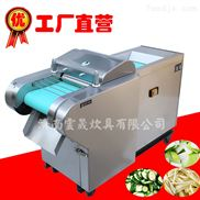 云晟YQC-1000(不帶離心切片)切菜機